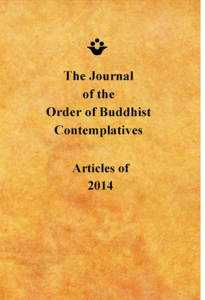 New printed Annual of articles 2014